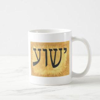 Rey de Yeshua Jesús del HEBREO de reyes Tazas