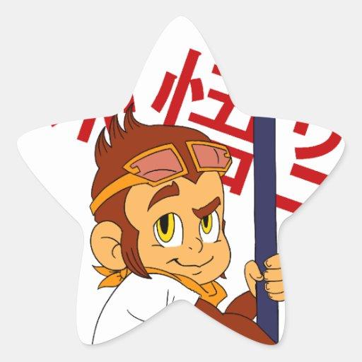 Rey del mono calcomanía cuadrada personalizada