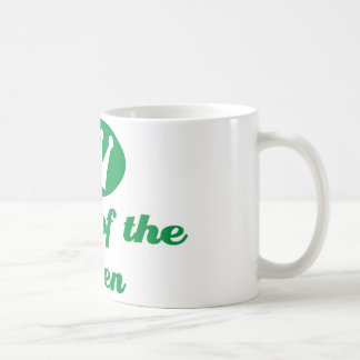 Rey of Green the Taza