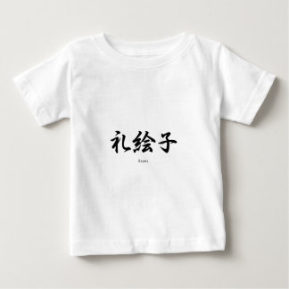 Reyes translated into Japanese kanji symbols. T-shirt