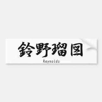 Reynolds translated into Japanese kanji symbols. Bumper Sticker