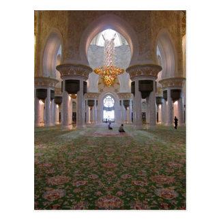 Rezo Pasillo 1 de jeque Zayed Grand Mosque Men s Tarjeta Postal