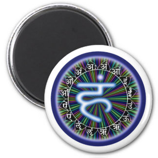 Rhett Headley mandala art 2 Inch Round Magnet