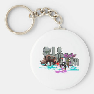 rhinoblaster keychain