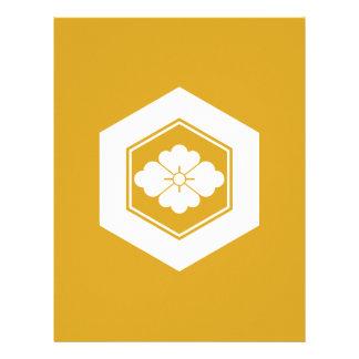 Rhombic flowers in tortoiseshell letterhead