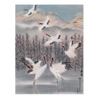 Rhythm of Winter Post Cards