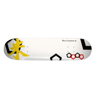 Rice Deck 002 Skate Board Deck