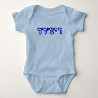 Richard Baby Bodysuit