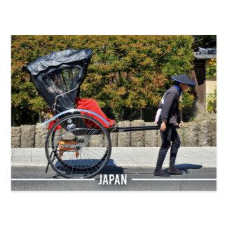Rickshaw Ride, Kyoto Japan Postcard