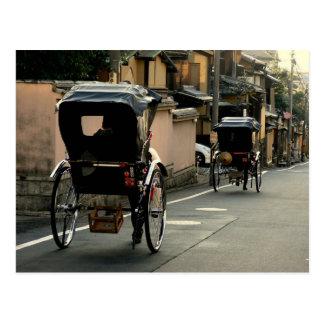Rickshaws on the Streets of Kyoto in Japan Postcard