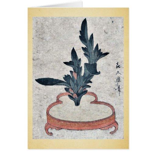 Rikka flower arrangement by Kitagawa,Tsukimaro Greeting Cards