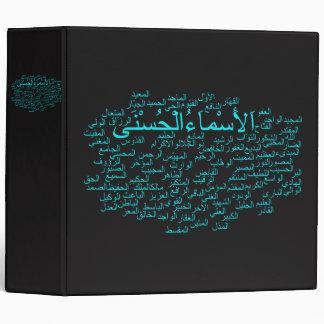 Ring Binder: 99 Names of Allah (Arabic) 3 Ring Binder