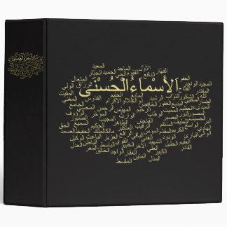 Ring Binder: 99 Names of Allah (Arabic) Binder