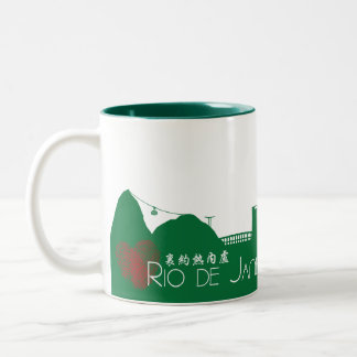 Rio de Janeiro Brazil Brasil Skyline Two-Tone Coffee Mug