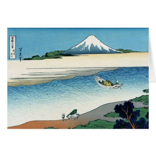 Río en la provincia de Musashi, Hokusai de Tama Felicitaciones