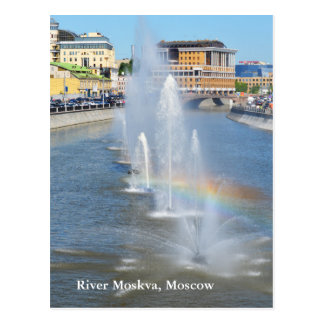 Río Moskva Postales