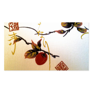 Ripe Cherry on Branch Business Card
