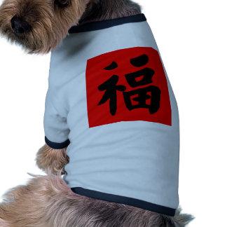 Riqueza en caligrafía del chino tradicional ropa de perro