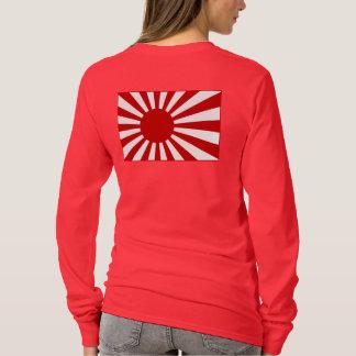 Rising Sun2 T-Shirt