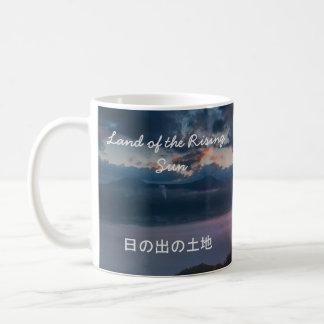 Rising Sun above the clouds in Japan Coffee Mug