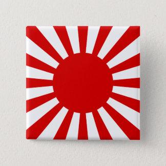 Rising Sun Button