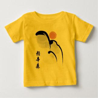Rising Sun Calligraphy Art Baby T-Shirt