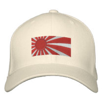 Rising Sun Embroidered Baseball Cap