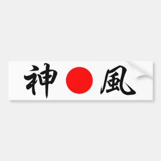 """Rising-Sun flag """"Divine wind (Kamikaze)""""(神風) Bumper Sticker"""
