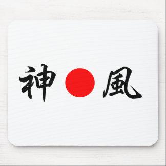 "Rising-Sun flag ""Divine wind (Kamikaze)""(神風) Mouse Pad"