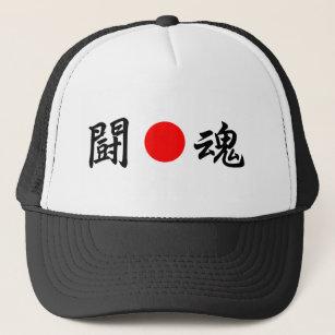 "Rising-Sun flag ""Fighting spirit""(闘魂) Trucker Hat"