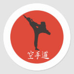Rising Sun Karate Classic Round Sticker