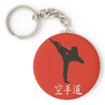 Rising Sun Karate Keychain