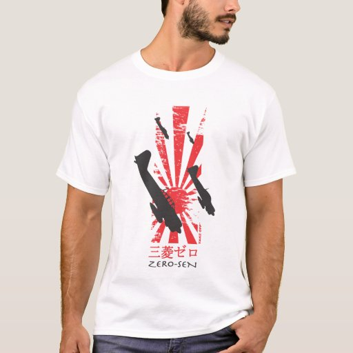Rising sun Zero T-Shirt