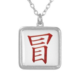 Risk Silver Plated Necklace