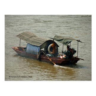River boat from Yangtze. Postcard