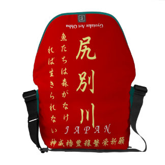 River classified by rear end < God dignity tower Courier Bag