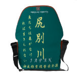 River classified by rear end < God dignity tower Y Messenger Bags