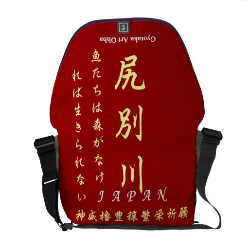 River classified by rear end < God dignity tower Y Courier Bag