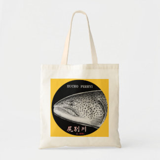 River itou classified by rear end! < Black ball; Tote Bag