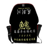 River itou JAPAN classified by rear end < Luck fig Courier Bags