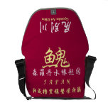 River itou JAPAN classified by rear end < Luck fig Messenger Bags