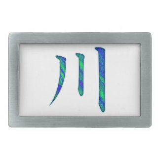 River Rectangular Belt Buckle