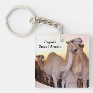 Riyadh, Saudi Arabia Keychain