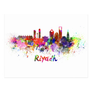 Riyadh skyline in watercolor post cards