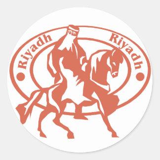 Riyadh Stamp Classic Round Sticker