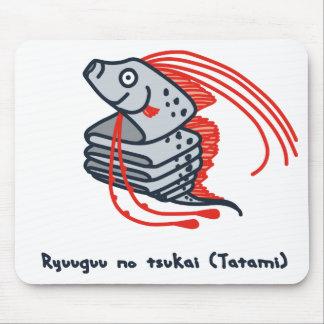 < riyuuku ゙ unotsukai (folding) color >Oarfish Mouse Pad
