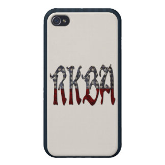 RKBA  Right to Keep and Bear Arms 2nd Amendment iPhone 4/4S Case