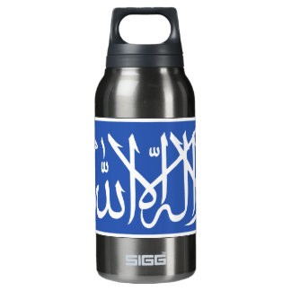 Road Prayer, Traffic Sign, Iran Insulated Water Bottle