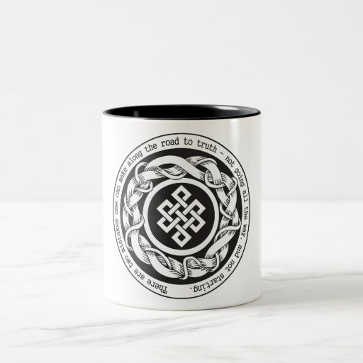 Road to Truth Endless Knot Coffee Mugs