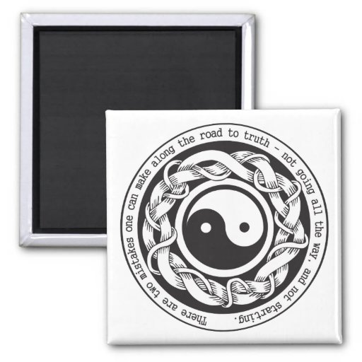 Road to Truth Yin Yang Refrigerator Magnets